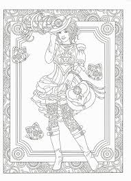 Food Coloring Page Or Clothing Coloring Pages Printables Cute