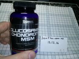 ultimate nutrition glucosamine chondroitin msm 90 таблеток фото 329