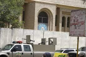 """العراق يتجه لهيكلة مصرف """"الرافدين"""" الحكومي"""