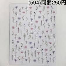 メルカリ 594新品 ネイルシール ドライフラワー 花 パステル Hanyi