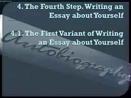 essay about yourself essay about yourself