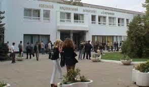 Одесский Национальный Университет распродают застройщикам - ЗНАЙ ЮА