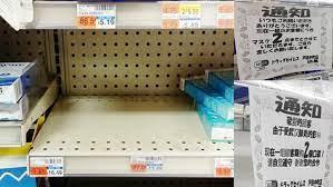 マスク 売り切れ 日本