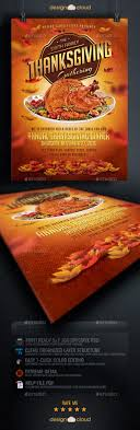thanksgiving dinner flyer template by design cloud graphicriver thanksgiving dinner flyer template holidays events