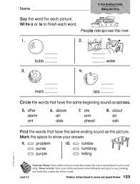 Phonics worksheets to support your child's learning and help them prepare for the year 1 phonics screening check. Phonics Schwa Sound In Across And People Worksheet For 3rd Worksheets Grade Schwa Sound Worksheets Grade 2 Worksheets Subtracting Proper Fractions Worksheets Math Puzzles For Primary Students Math Sheets For 1st Grade