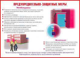 b cdb xxl jpg плакаты антитеррор