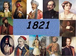 ΟΙ ΗΡΩΕΣ ΤΟΥ 1821 ΑΠΑΝΤΟΥΝ ΣΤΙΣ ΜΑΡΞΙΣΤΙΚΕΣ ΑΡΛΟΥΜΠΕΣ! | ΕΘΝΙΚΙΣΜΟΣ.net