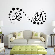 Small Picture Aliexpresscom Buy 9332 Islam Wall Stickers Home Decorations