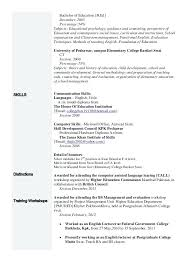 Teacher Sample Resume Teacher Resume Resume Objective Examples ...
