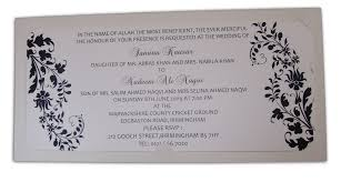 invitation wording uk invitation ideas Muslim Wedding Invitation Wording Template invitation wording uk Muslim Wedding Invitation Text