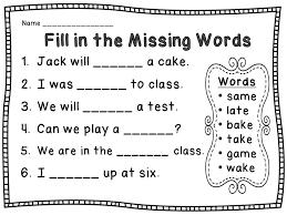 Magnificent English Worksheets For Kids Kindergarten Missing ...