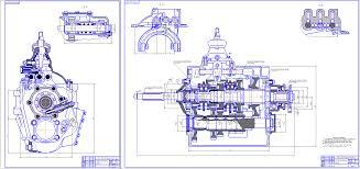 Курсовые и дипломные работы автомобили расчет устройство  Курсовой проект Расчет коробки передач ЗиЛ 5301