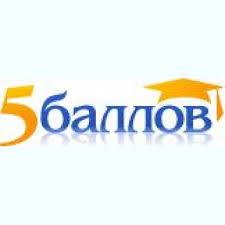 РЕФ РФ всероссийский банк рефератов Бесплатные рефераты  Банк рефератов 5 баллов