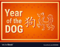 chinese character for happy new year 2018 dog symbol happy chinese new year decoration vector image
