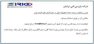 Navid Yazdi Qa Engineer Pars Consulting Engineers Linkedin