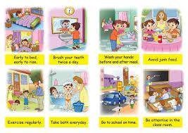 good habits at school clipart clipartxtras good habits essay