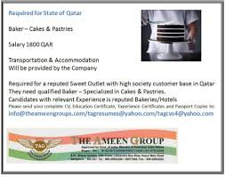 Wanted Baker Cakes Pastries State Of Qatar