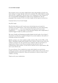 A Good Cover Letter For A Resume Cover Letter for a Resume 15