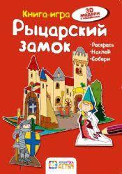 Рукоделие Store Russian Books, Russian DVD