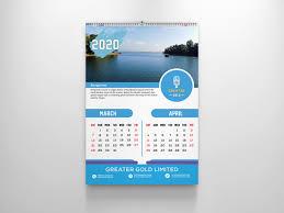 Calendar Design 6 Page Calendar Design On Wacom Gallery