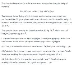 solid ammonium nitrate chegg