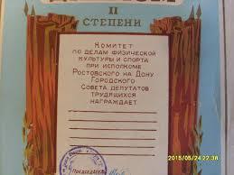 Диплом ii степени е годы СССР чистый с печатью и подписью Диплом ii степени 50 е годы СССР чистый с печатью и подписью