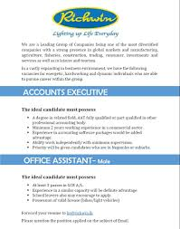 accounts executive job vacancy in sri lanka the ideal candidate must possess a degree in related field aat fully qualified or part qualified in other professional accounting body minimum 2 years