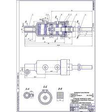 Дипломная работа на тему Углы установки передней подвески М