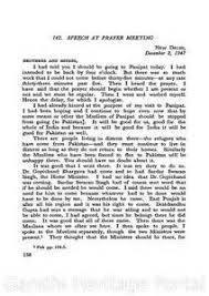 essay on mahatma gandhi for kids in marathi contoh essay english  essay on mahatma gandhi for kids in marathi