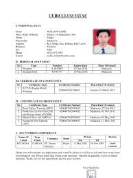 Resume Example Seaman Resume Ixiplay Free Resume Samples Sample Of Resume  Format For Engine Cadet ...