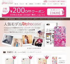 おしゃれなiphoneスマホケースが買える通販ランキング3選 Karakuri