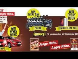 Kopiko Vending Machine Impressive Kopiko Scratch Karo Aagey Raho How To Get Free Carbikemobile In