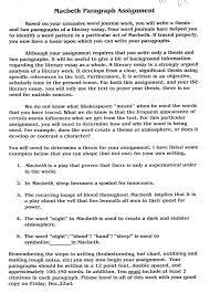 macbeth literary essay example by chopaface on macbeth literary essay example by chopaface