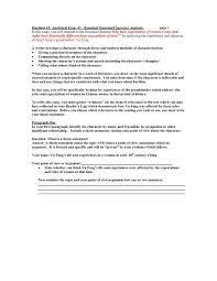 handout 3 ytical essay 1