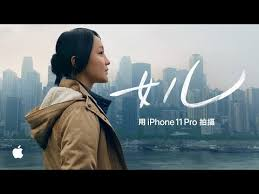 Shot on iPhone 11 Pro — <b>Chinese New Year</b> — Daughter - YouTube