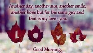 happy sunday message to my love es