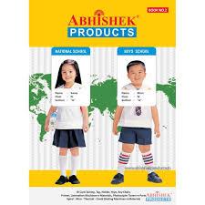 Broucher Id Card - Products Abhishek