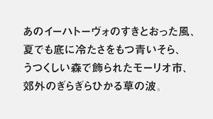 プロが選ぶ本当に使える日本語フォント それからデザイン スタッフブログ