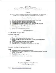 Personal Statement For A Cv Personal Statement Vs Cover Letter Oxford Personal Statement Advice