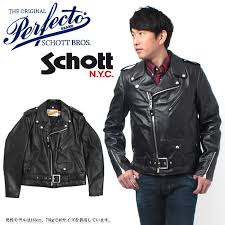 tweedland the gentlemen s club the schott perfecto motorcycle jacket how a schott motorcycle jacket is made brandmadetv