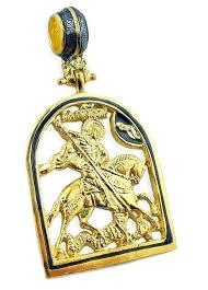 large gold pendants view large image large 9ct gold cross pendant