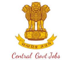 GPNL Field Officer Recruitment 2017