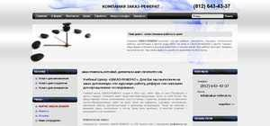 Отзывы о компании Заказ Реферат zakaz referat ru отзывы Студ Отзыв  Заказ Реферат