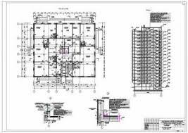 dp Многоэтажный жилой дом со встроенными помещениями   указания Многоэтажный жилой дом со встроенными помещениями План первого этажа разрез здания