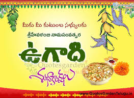 essay about ugadi festival andhra power point help how to  ugadi festival essay in telugu language