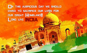 happy independence day images hd for facebook happy independence day images quotes