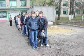 Всероссийский открытый урок по Основам безопасности  Всероссийский открытый урок по Основам безопасности жизнедеятельности