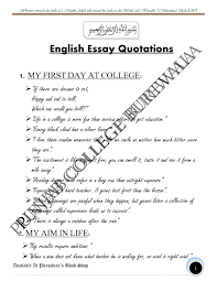 Quotes In College Essays Magdalene Project Org