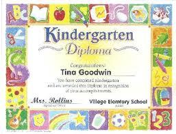 preschool diploma school certificate preschool diploma certificate  preschool diploma school certificate preschool diploma certificate templates