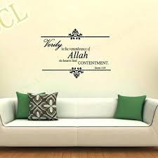 wall decals india wall decals as well as free wall stickers wall art decor verily in the remembrance of wall decals custom wall decals indianapolis